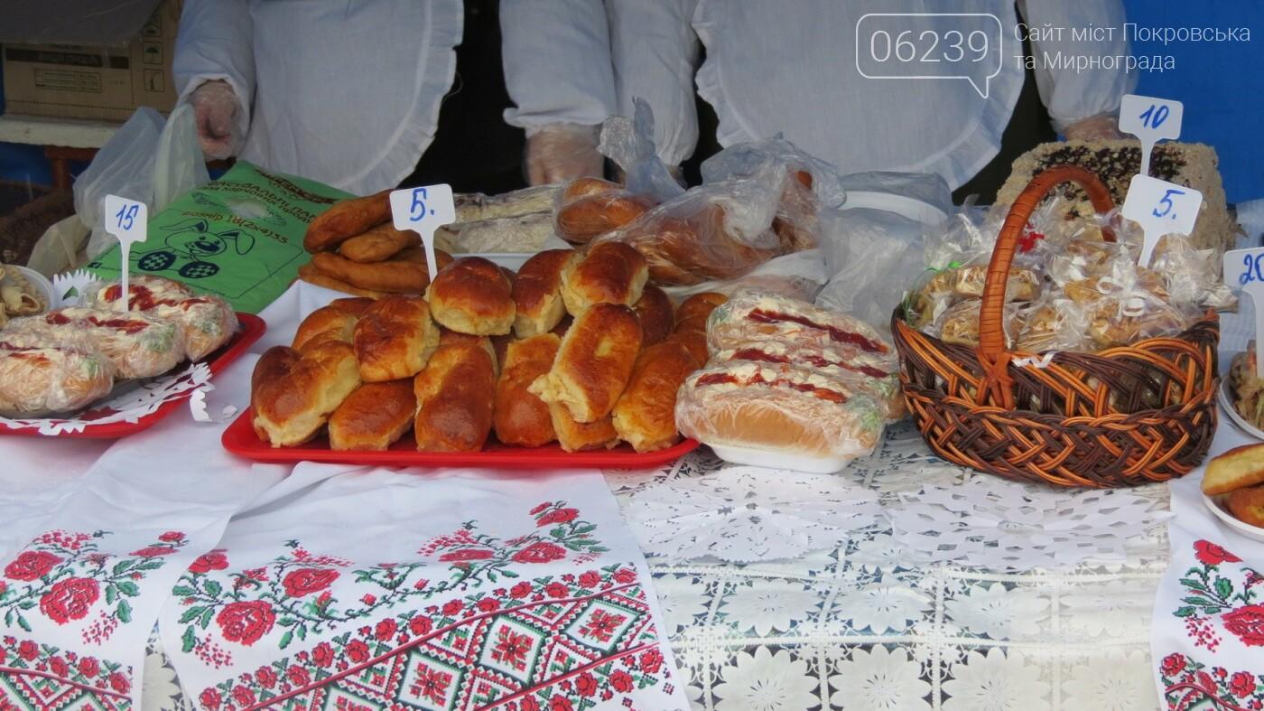 В Покровске проходит всеукраинский фестиваль «Наше Рождество на Донетчине» (ФОТО), фото-21