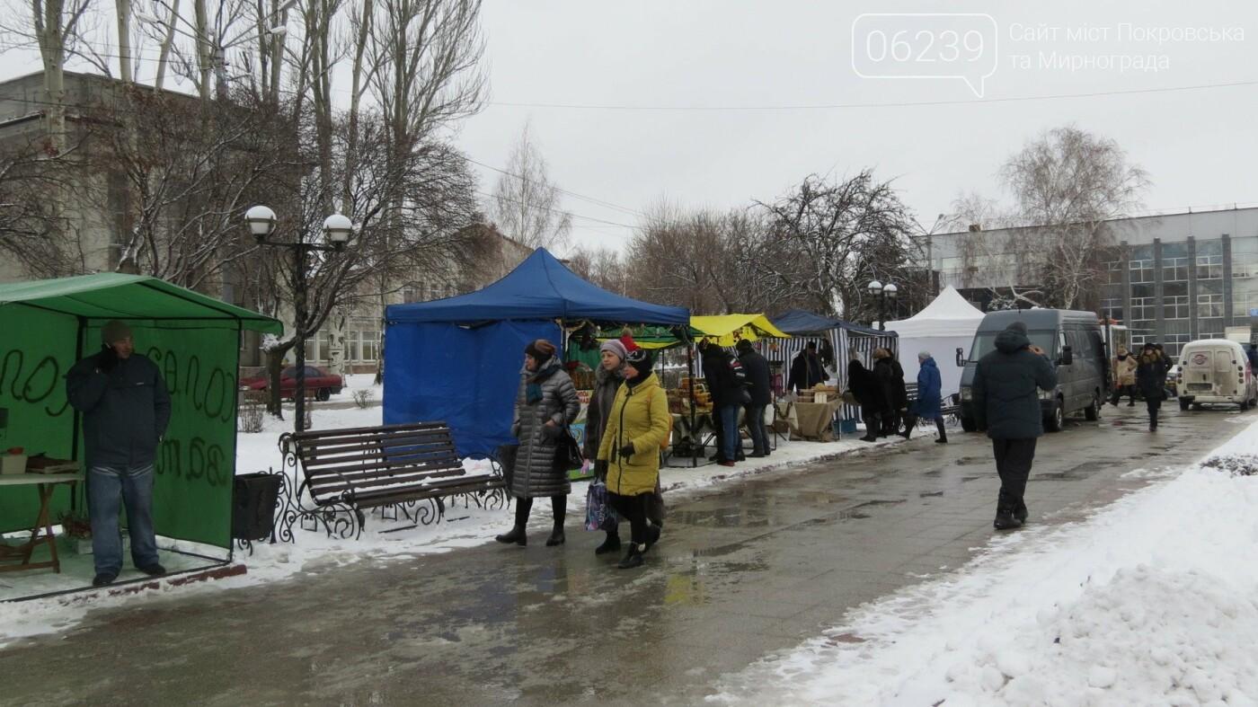 В Покровске проходит всеукраинский фестиваль «Наше Рождество на Донетчине» (ФОТО), фото-16