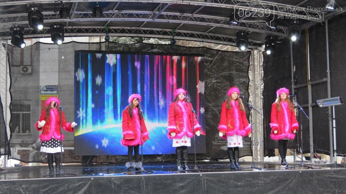 В Покровске проходит всеукраинский фестиваль «Наше Рождество на Донетчине» (ФОТО), фото-2