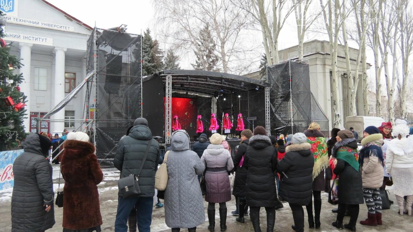 В Покровске проходит всеукраинский фестиваль «Наше Рождество на Донетчине» (ФОТО), фото-25