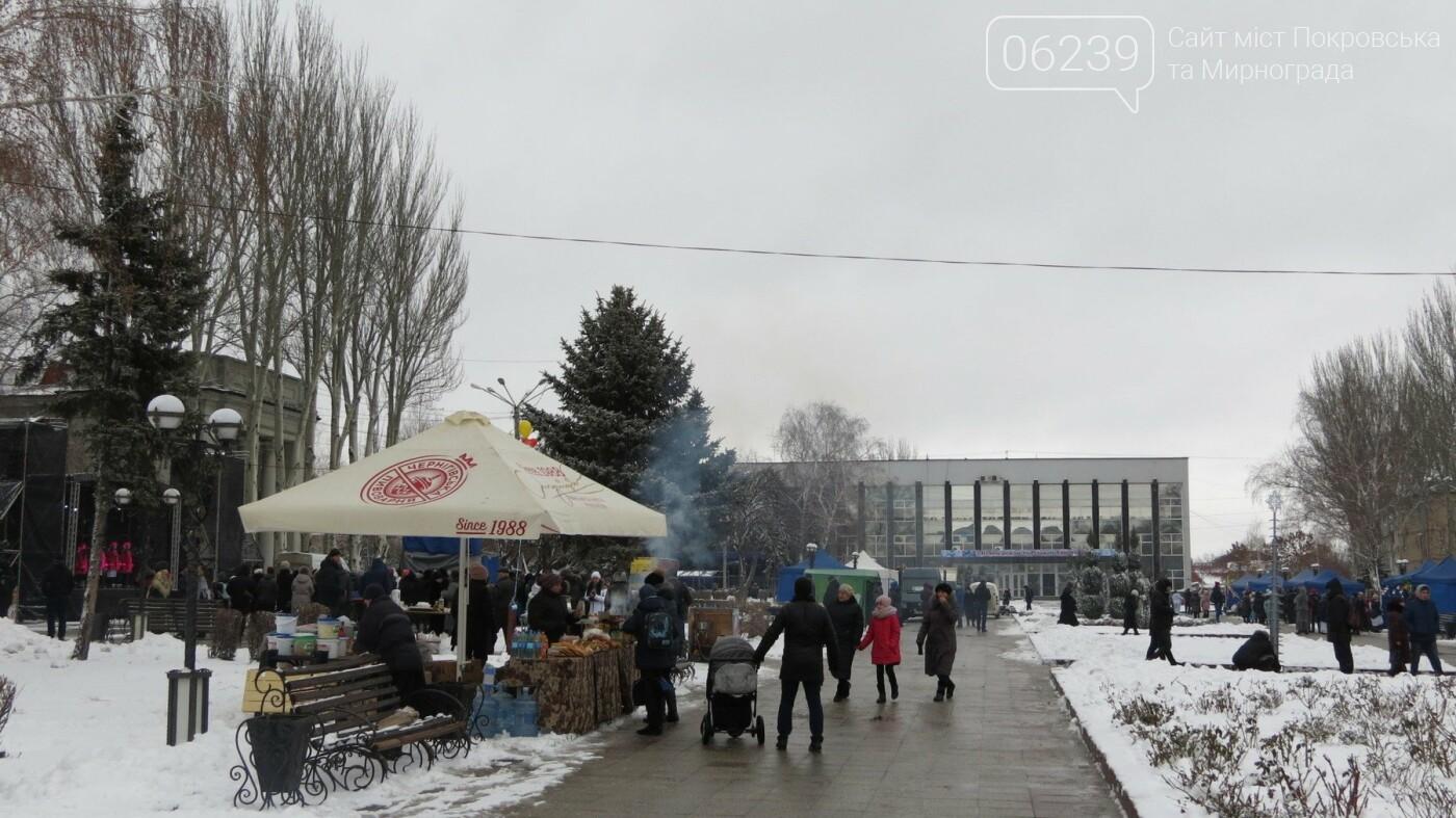 В Покровске проходит всеукраинский фестиваль «Наше Рождество на Донетчине» (ФОТО), фото-17