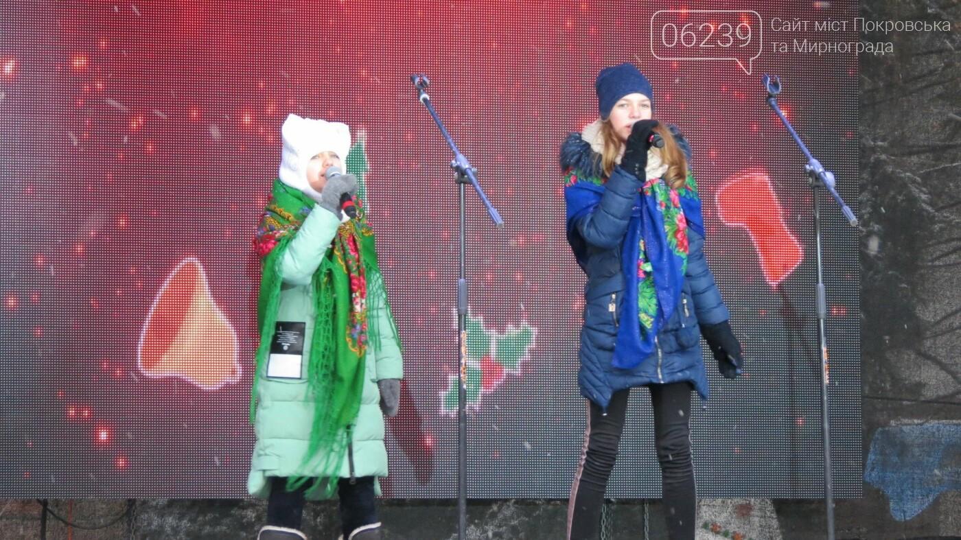 В Покровске проходит всеукраинский фестиваль «Наше Рождество на Донетчине» (ФОТО), фото-8