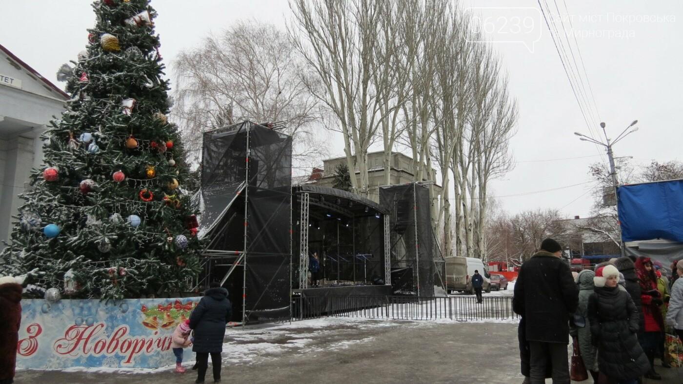 В Покровске проходит всеукраинский фестиваль «Наше Рождество на Донетчине» (ФОТО), фото-27
