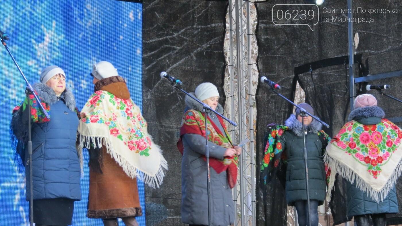 В Покровске проходит всеукраинский фестиваль «Наше Рождество на Донетчине» (ФОТО), фото-4