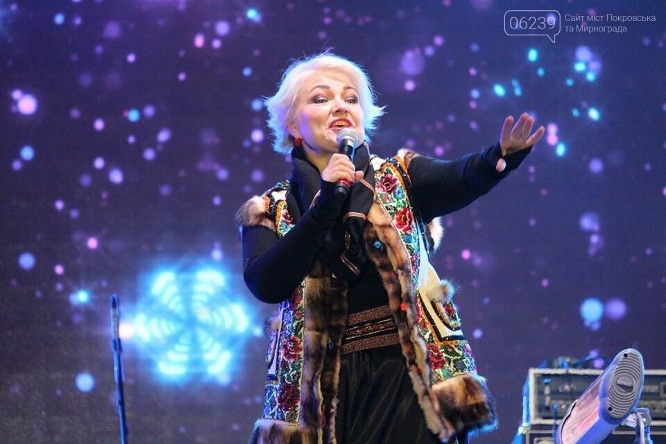 Выступление Натальи Валевской и Олега Скрипки в Покровске (ФОТО), фото-13