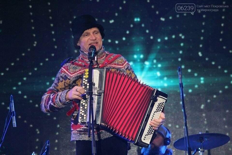 Выступление Натальи Валевской и Олега Скрипки в Покровске (ФОТО), фото-2
