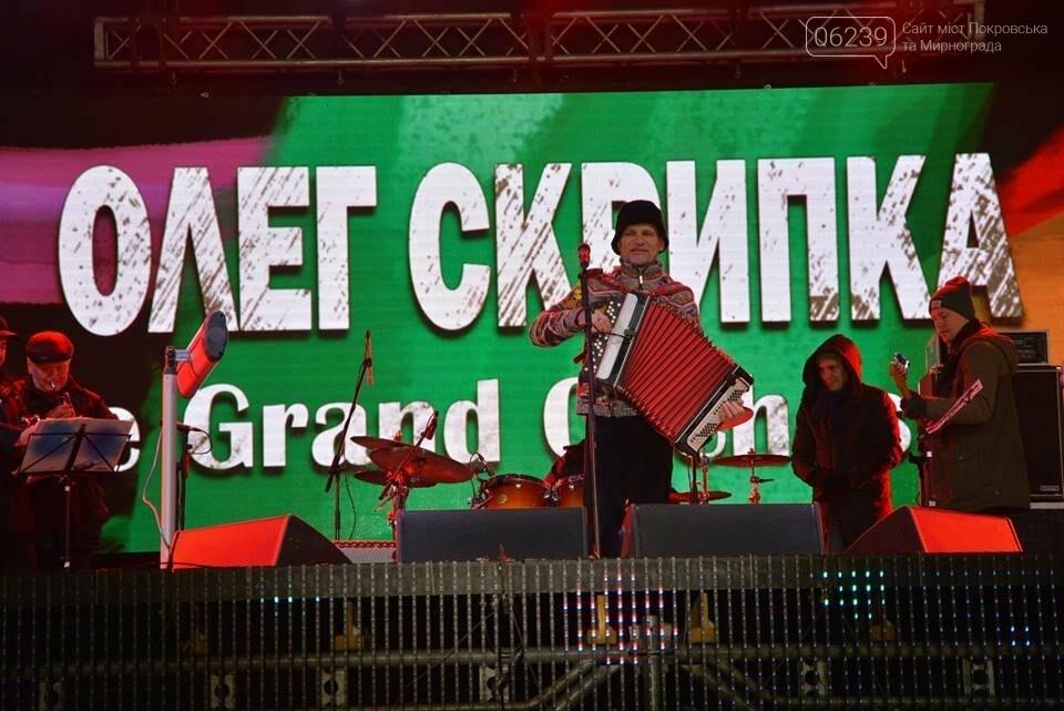 Выступление Натальи Валевской и Олега Скрипки в Покровске (ФОТО), фото-3