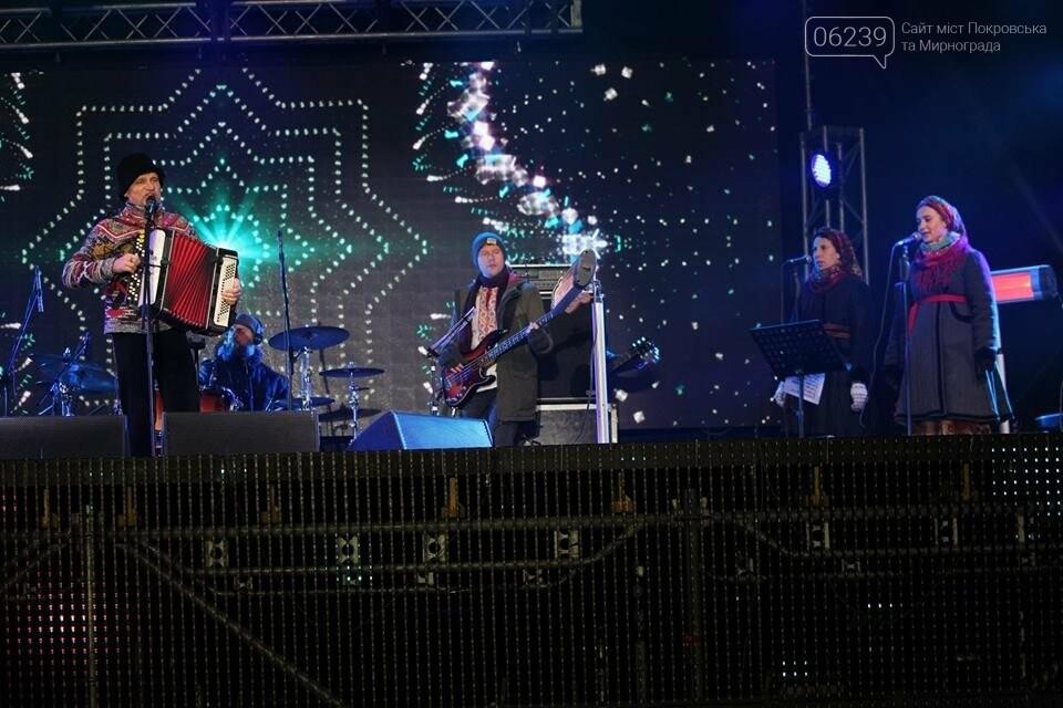 Выступление Натальи Валевской и Олега Скрипки в Покровске (ФОТО), фото-7