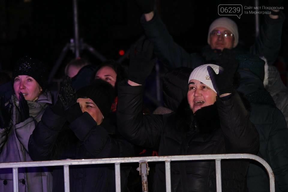 Выступление Натальи Валевской и Олега Скрипки в Покровске (ФОТО), фото-10