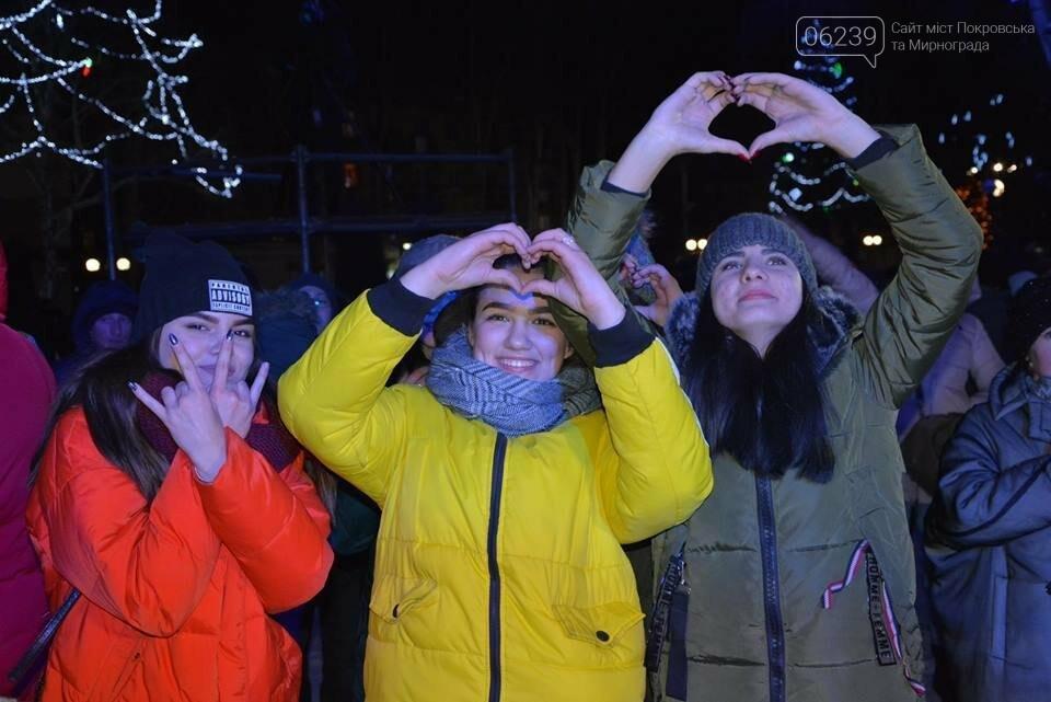 Выступление Натальи Валевской и Олега Скрипки в Покровске (ФОТО), фото-15