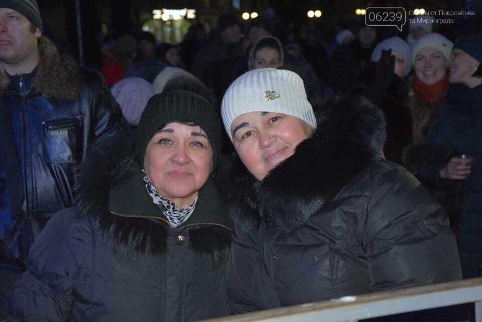 Выступление Натальи Валевской и Олега Скрипки в Покровске (ФОТО), фото-12
