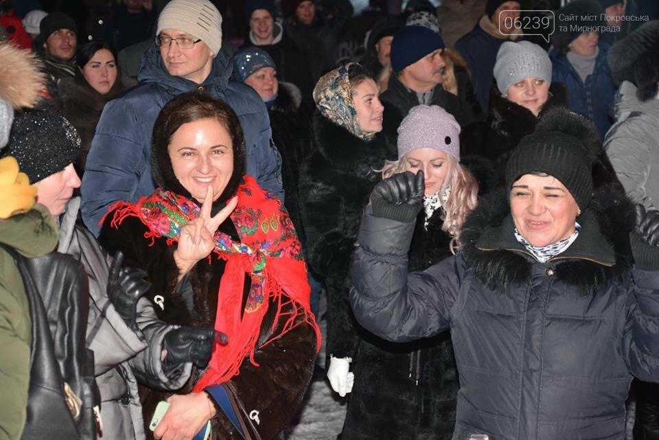 Выступление Натальи Валевской и Олега Скрипки в Покровске (ФОТО), фото-18