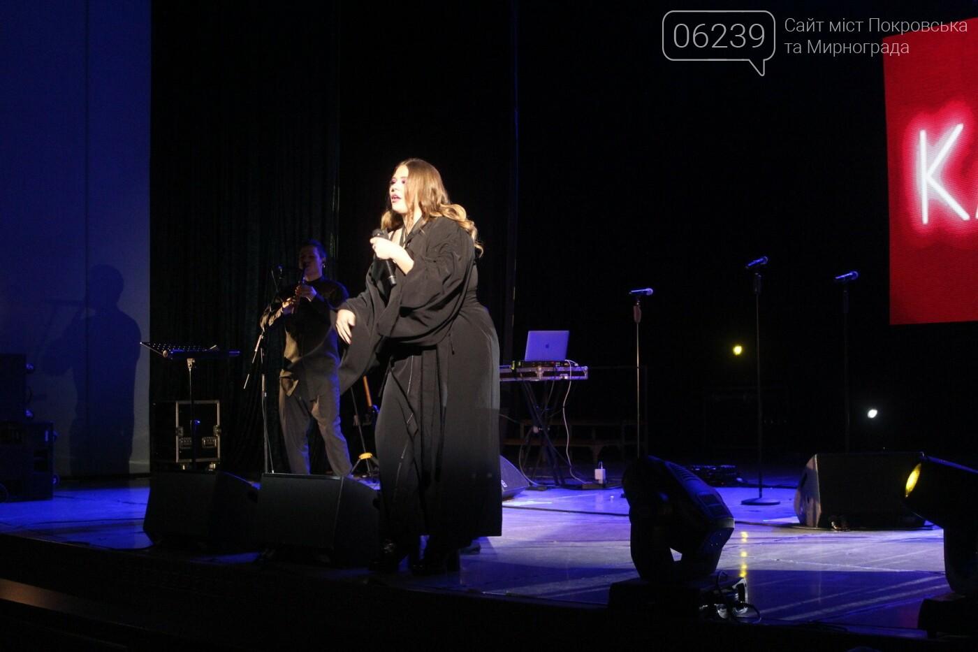 В Покровске выступила популярная украинская группа KAZKA, фото-4