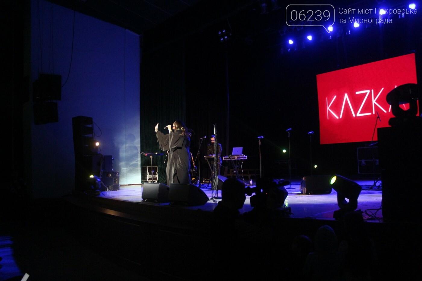 В Покровске выступила популярная украинская группа KAZKA, фото-3