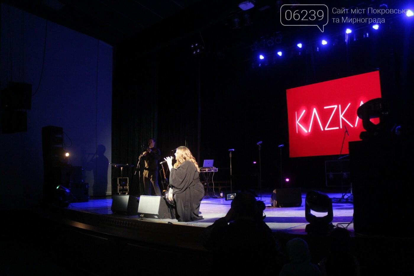 В Покровске выступила популярная украинская группа KAZKA, фото-2