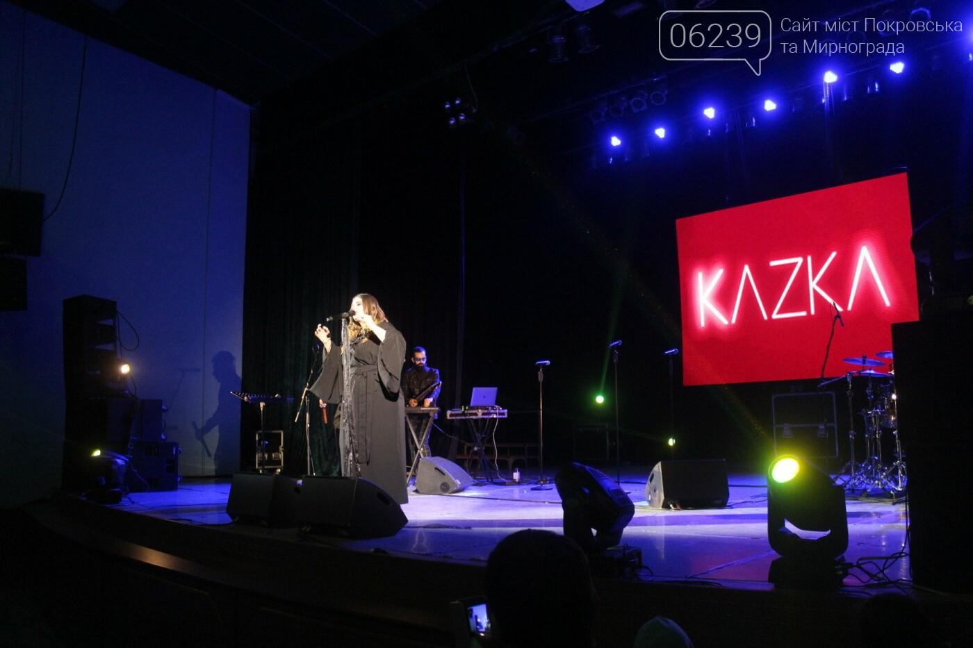 В Покровске выступила популярная украинская группа KAZKA, фото-5