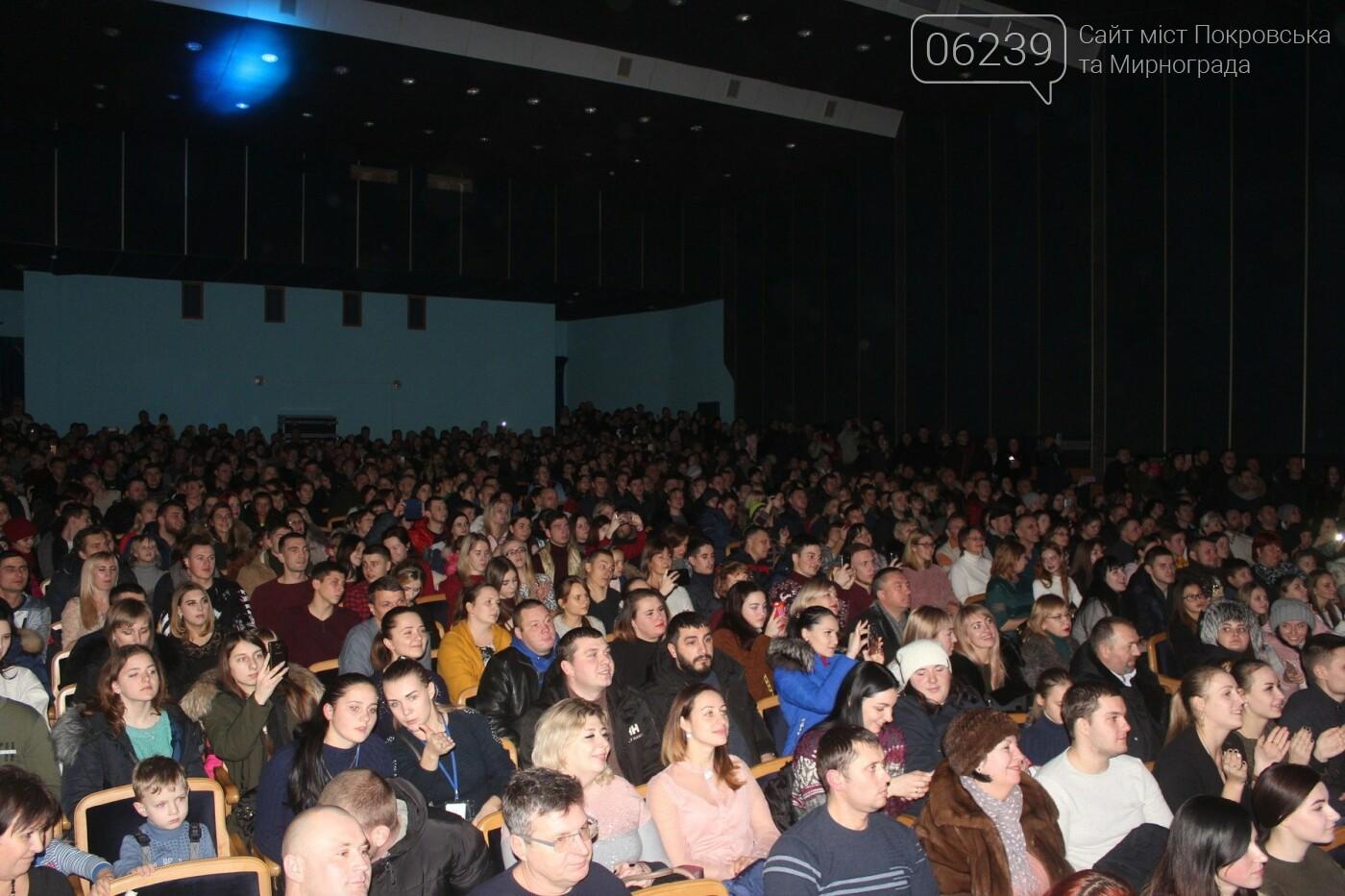 В Покровске выступила популярная украинская группа KAZKA, фото-12