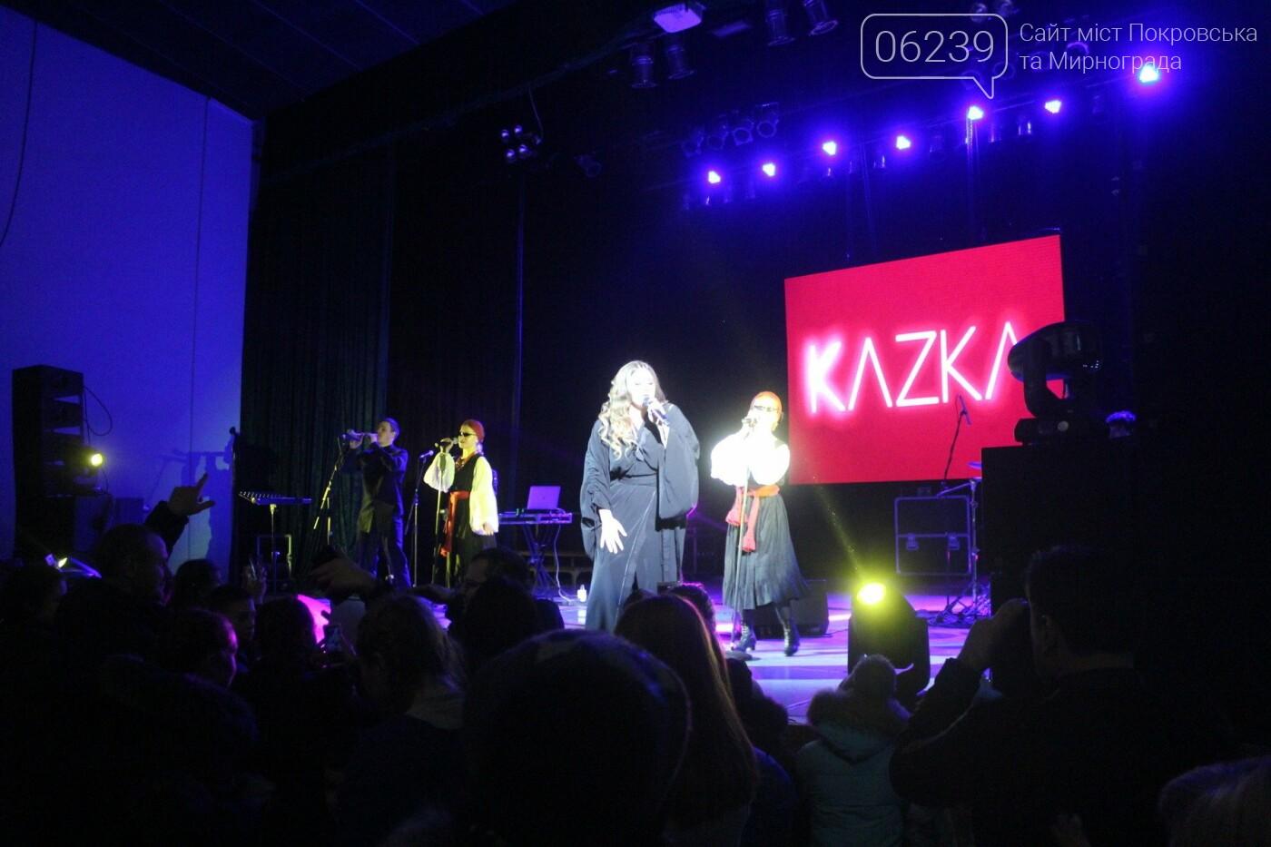 В Покровске выступила популярная украинская группа KAZKA, фото-9