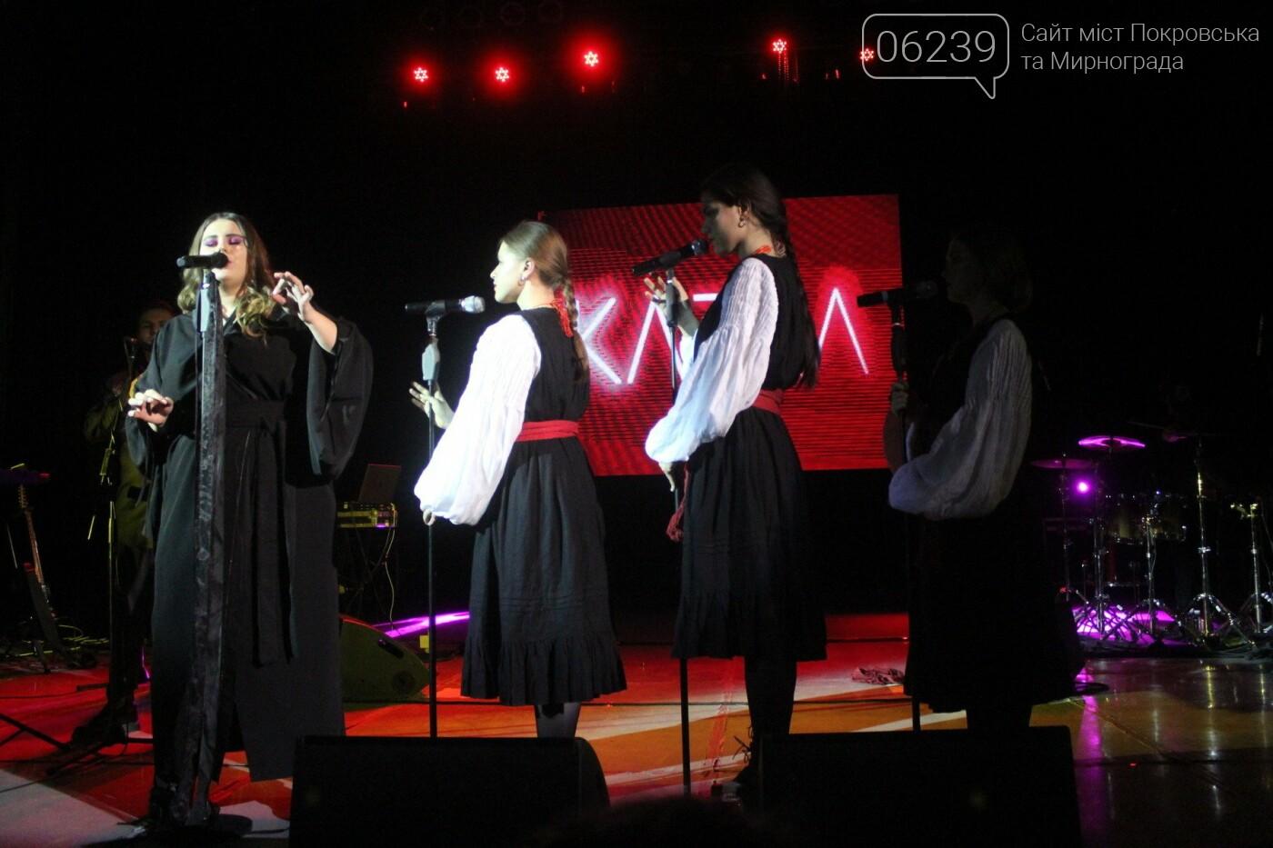 В Покровске выступила популярная украинская группа KAZKA, фото-13