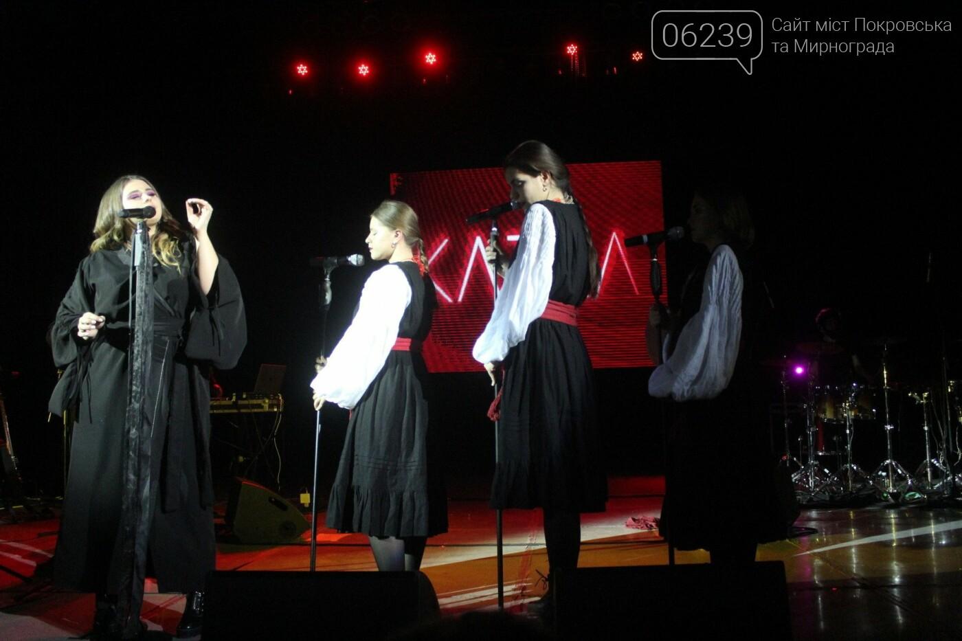 В Покровске выступила популярная украинская группа KAZKA, фото-10