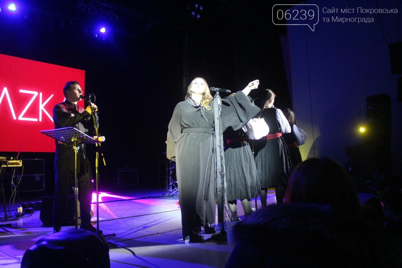В Покровске выступила популярная украинская группа KAZKA, фото-16