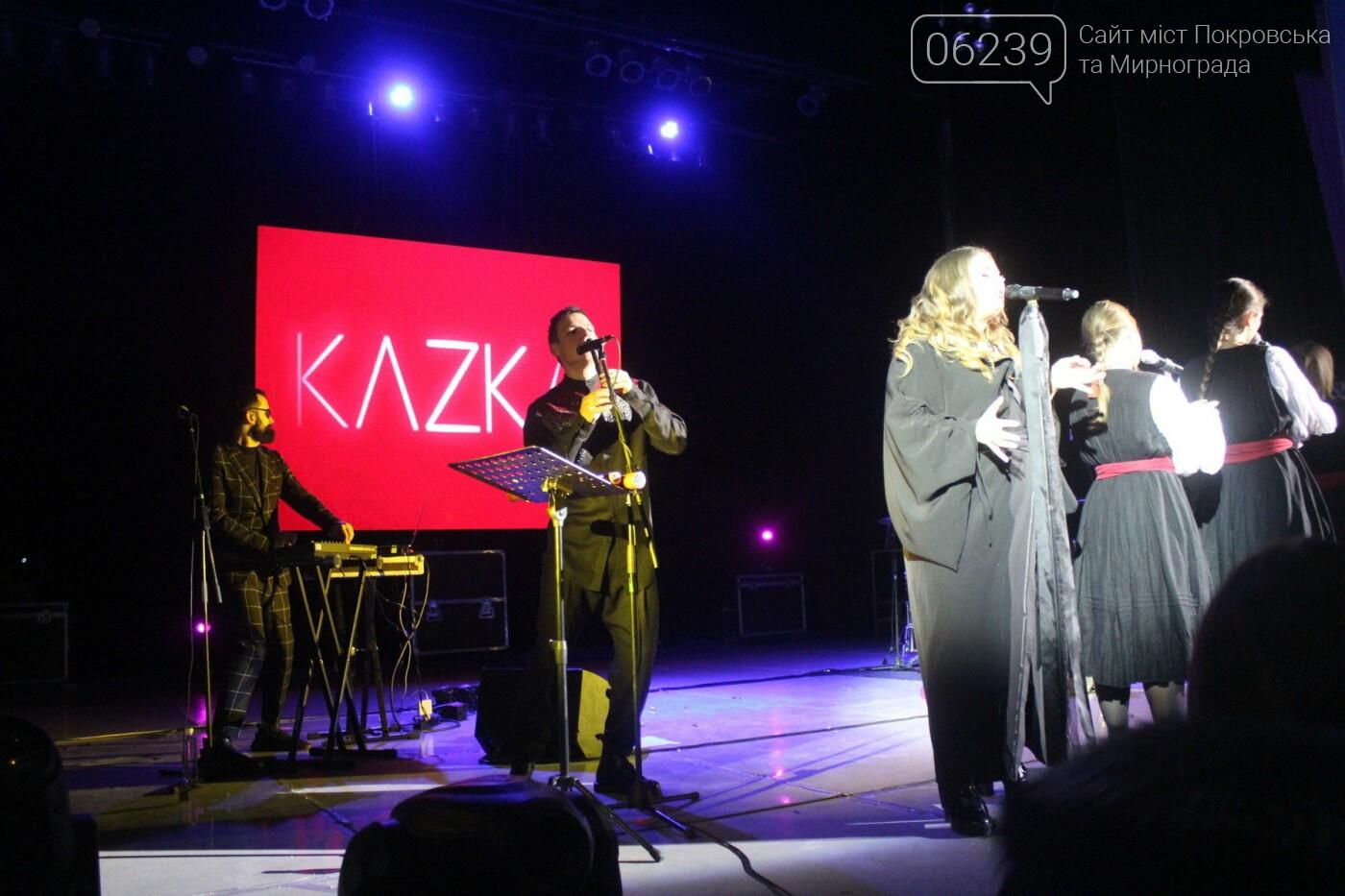 В Покровске выступила популярная украинская группа KAZKA, фото-17