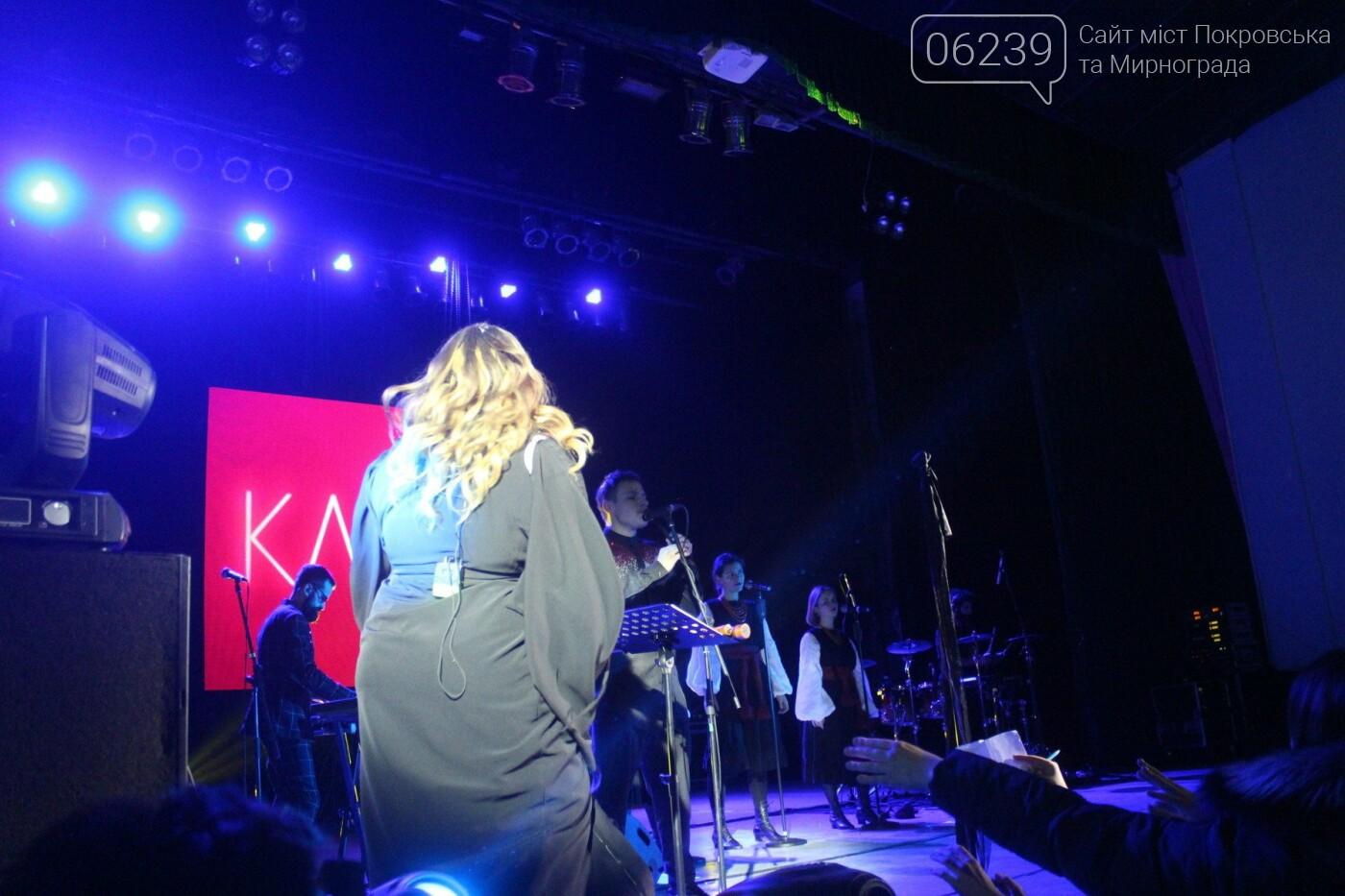 В Покровске выступила популярная украинская группа KAZKA, фото-15