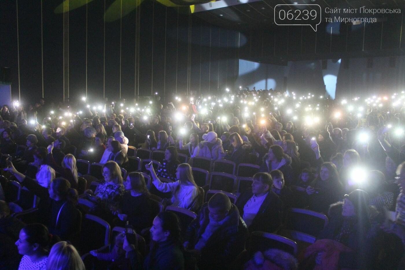 В Покровске выступила популярная украинская группа KAZKA, фото-18