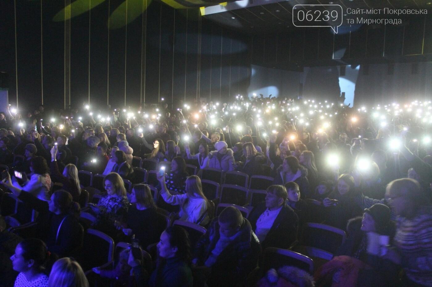 В Покровске выступила популярная украинская группа KAZKA, фото-19