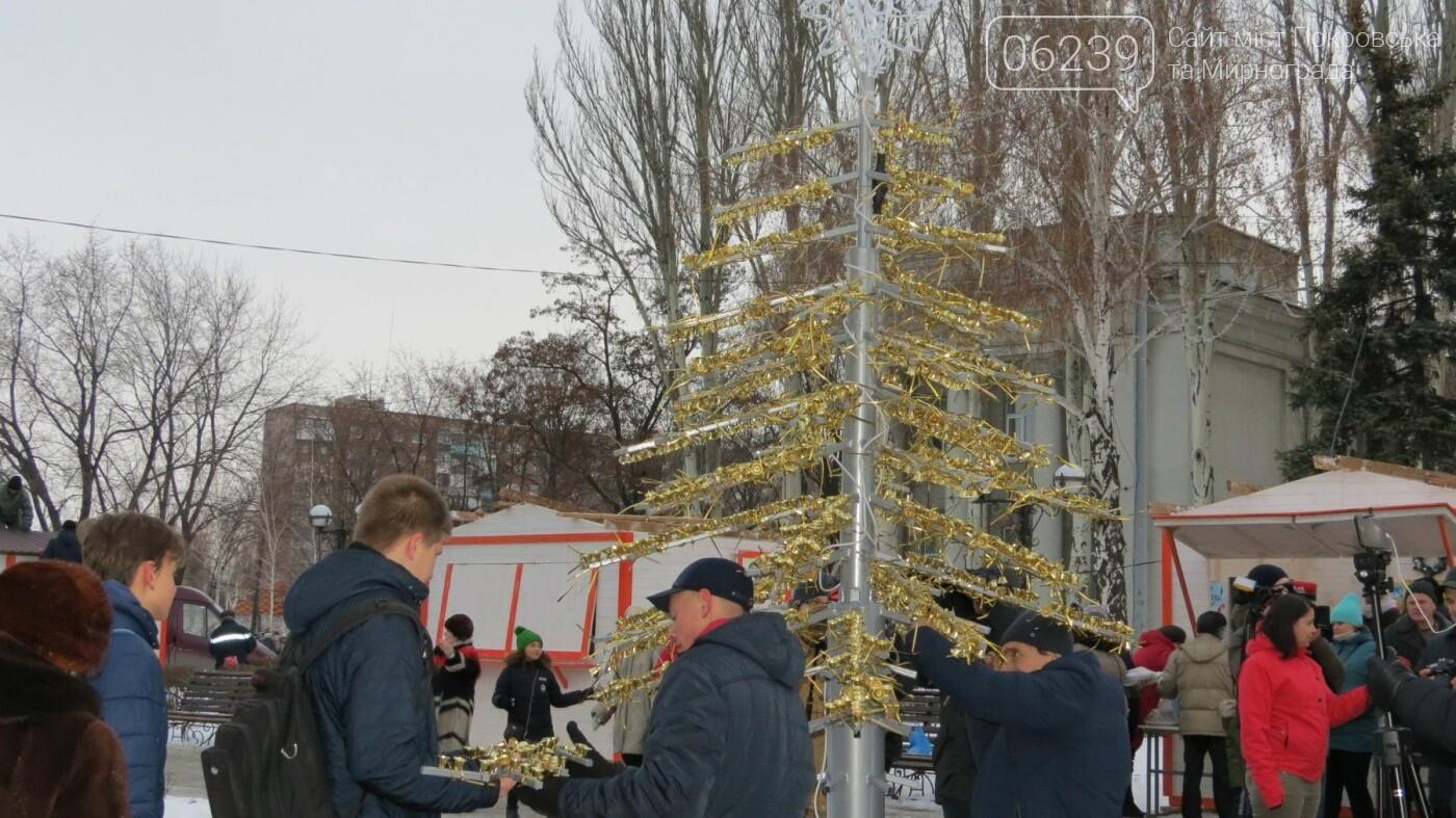 В Покровске установили сразу два национальных рекорда, фото-1