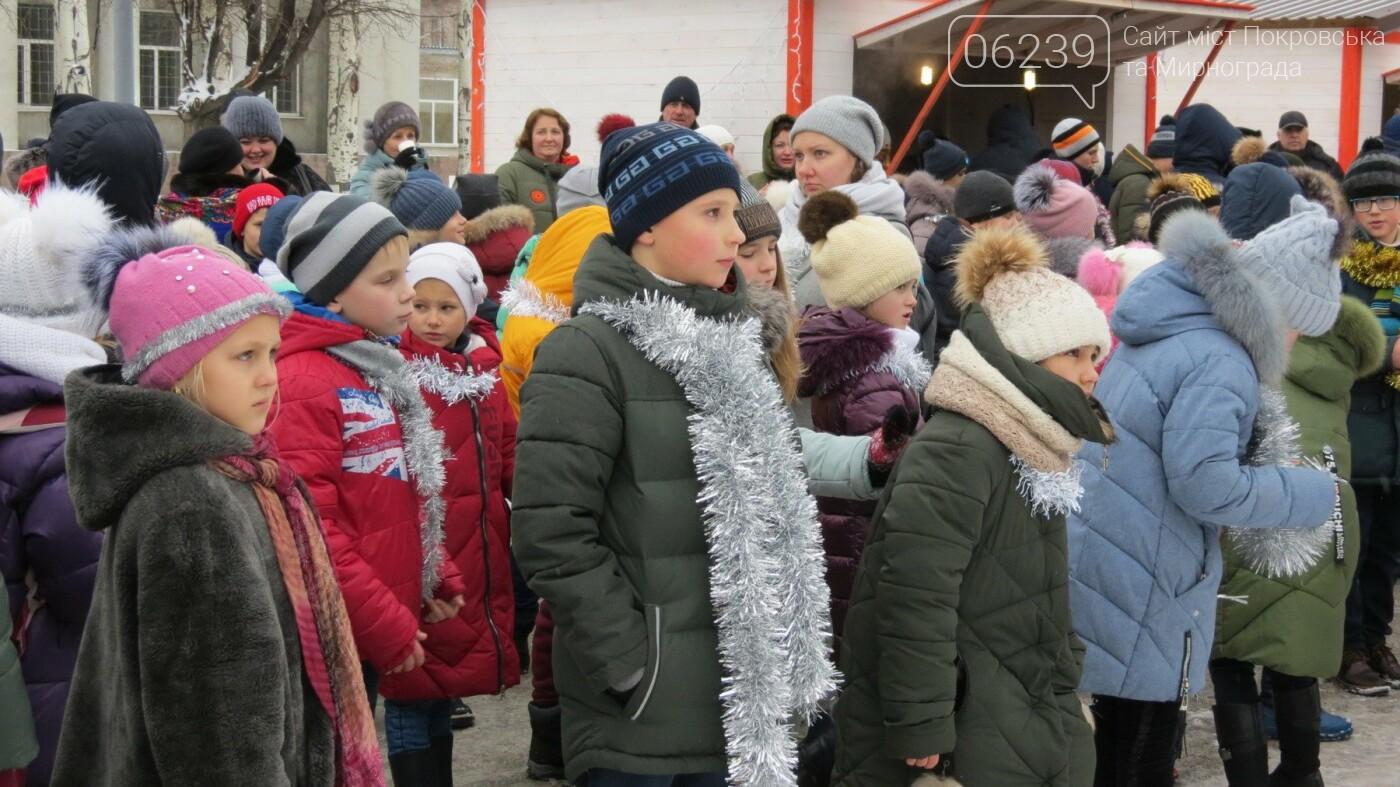 В Покровске установили сразу два национальных рекорда, фото-5