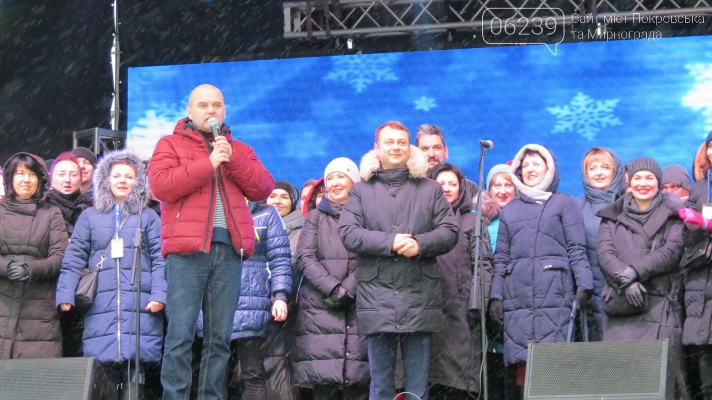 В Покровске установили сразу два национальных рекорда, фото-6