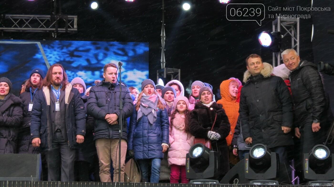 В Покровске установили сразу два национальных рекорда, фото-7