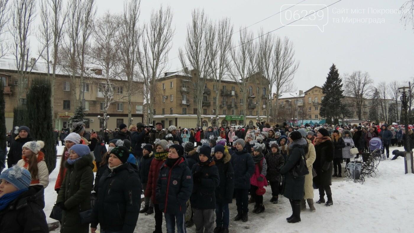 В Покровске установили сразу два национальных рекорда, фото-8