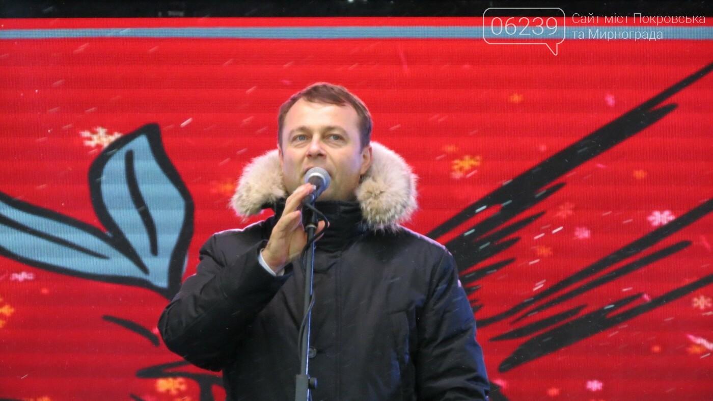 В Покровске установили сразу два национальных рекорда, фото-10