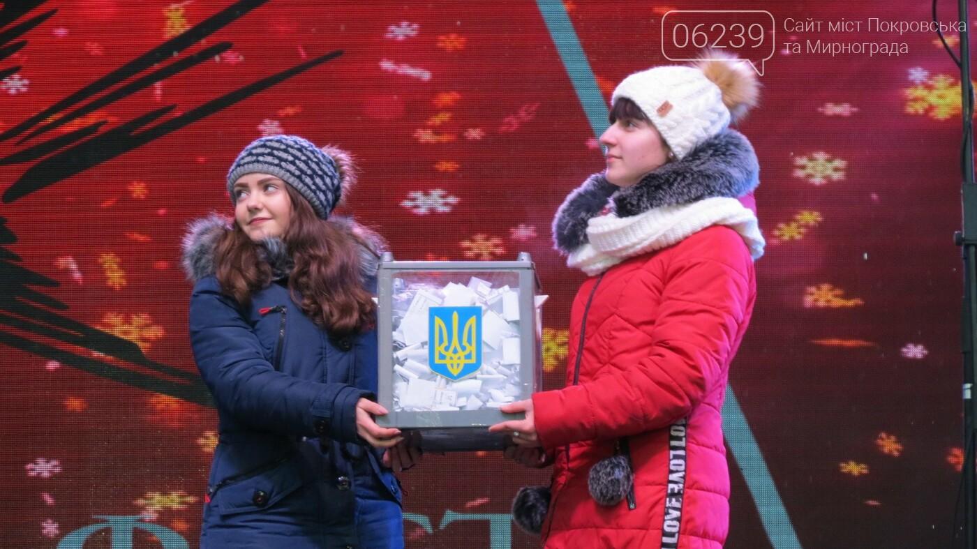 В Покровске установили сразу два национальных рекорда, фото-12