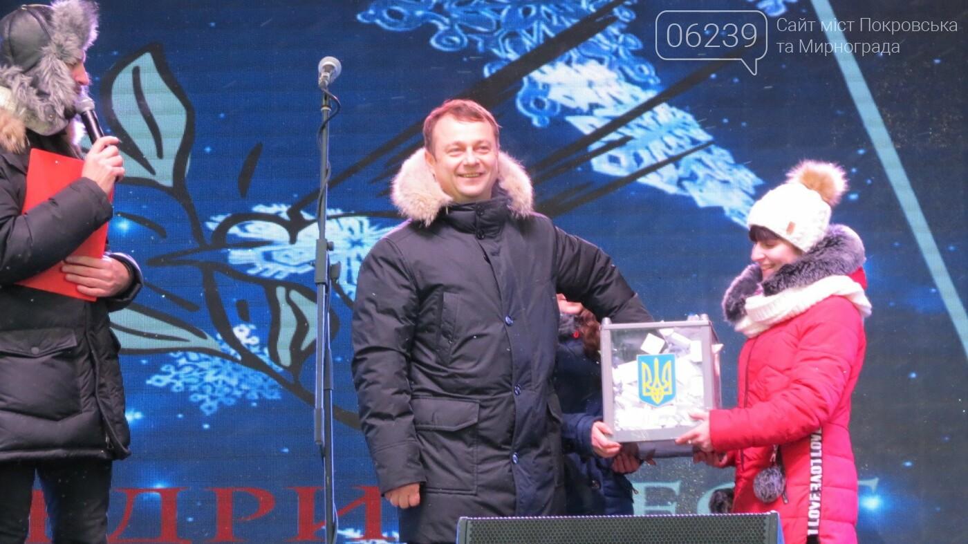 В Покровске установили сразу два национальных рекорда, фото-11