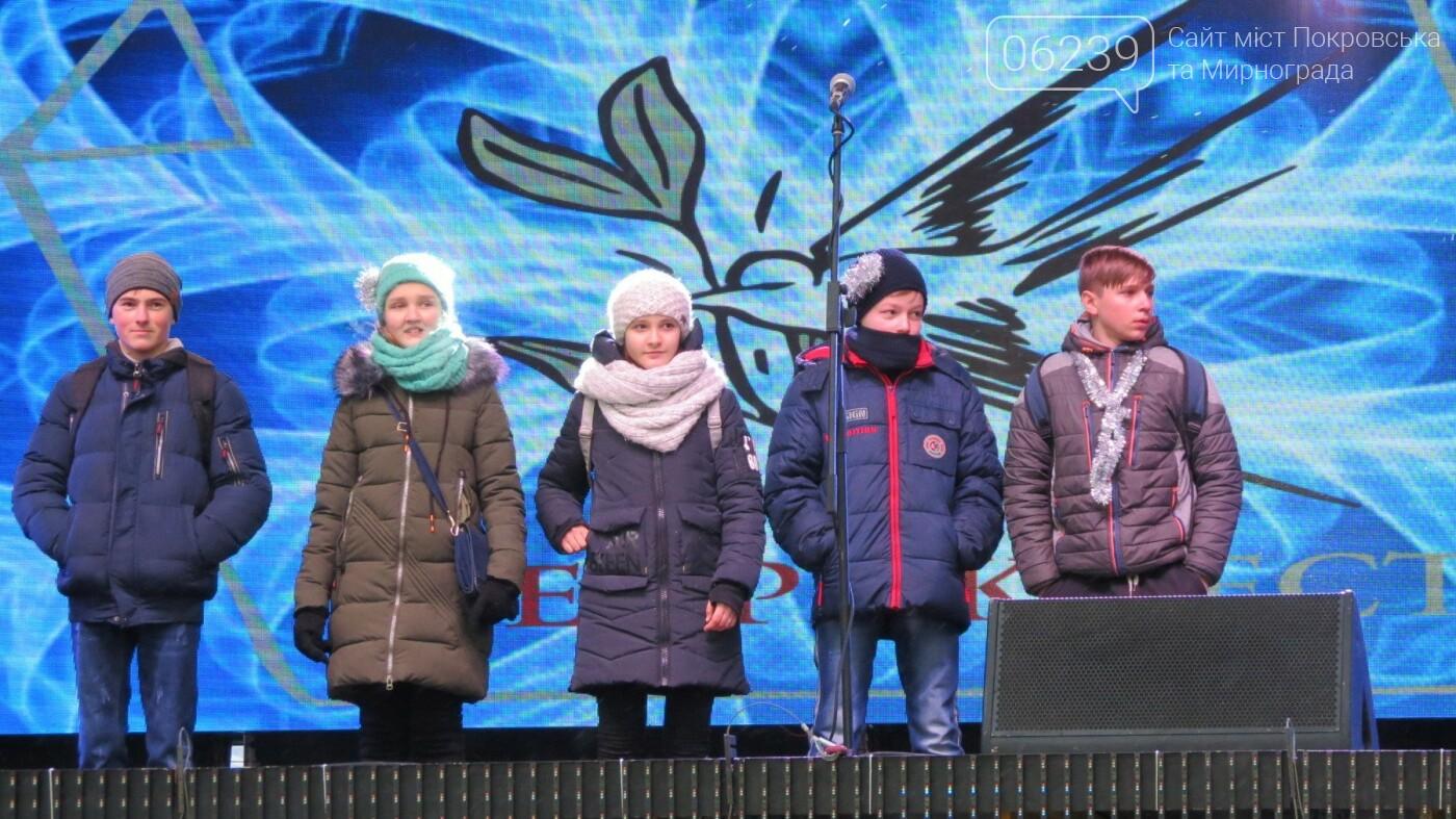 В Покровске установили сразу два национальных рекорда, фото-14