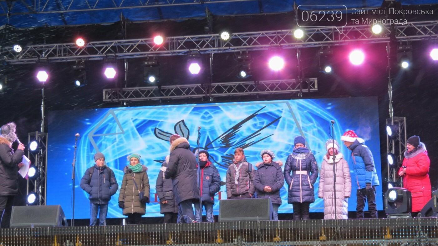 В Покровске установили сразу два национальных рекорда, фото-13