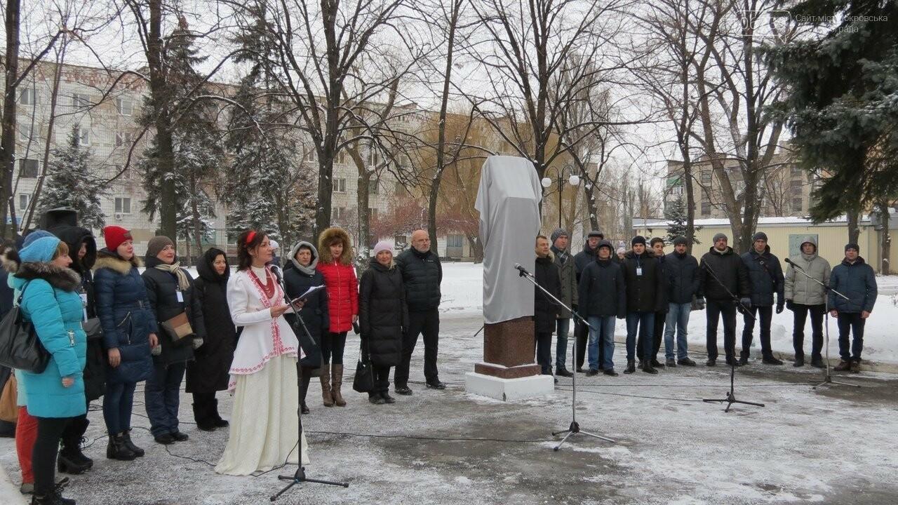 В Покровске открыли второй памятник, посвященный композитору Николаю Леонтовичу, фото-6