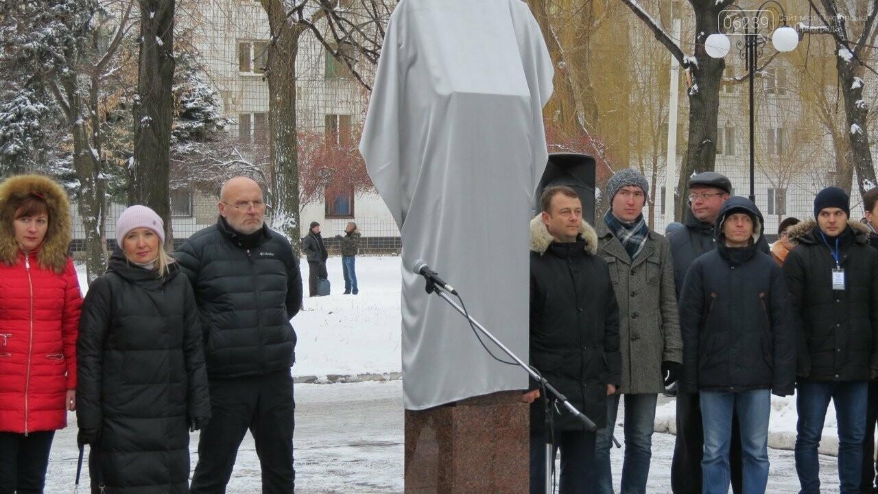 В Покровске открыли второй памятник, посвященный композитору Николаю Леонтовичу, фото-3