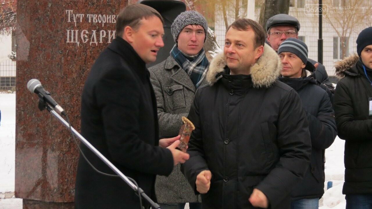 В Покровске открыли второй памятник, посвященный композитору Николаю Леонтовичу, фото-1