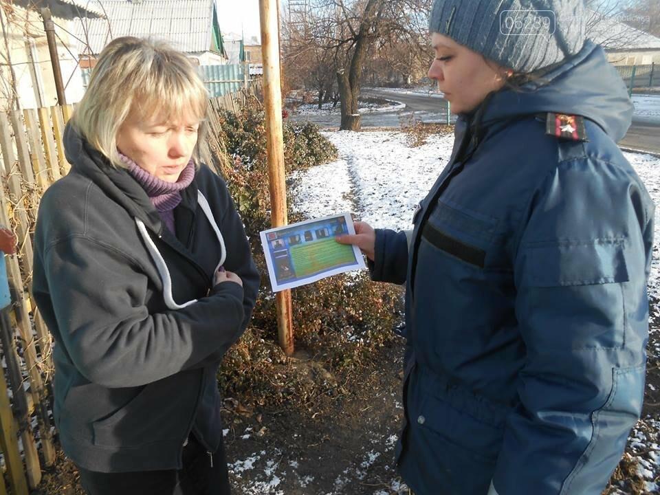У Покровську фахівці ДСНС провели інформаційно-роз'яснювальну роботу серед мешканців міста, фото-2