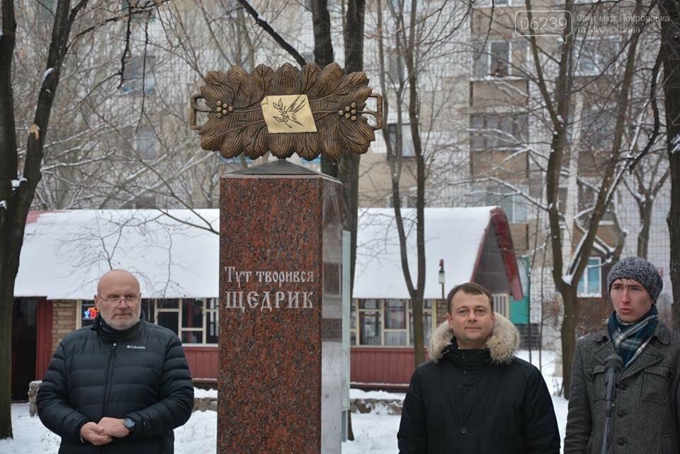 """Требушкін: """"Впевнений, що """"Щедрик-фест"""" стане традиційним для Покровська"""", фото-5"""