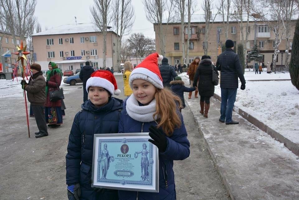 """Требушкін: """"Впевнений, що """"Щедрик-фест"""" стане традиційним для Покровська"""", фото-3"""