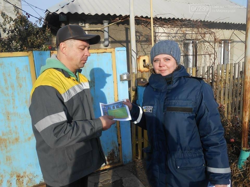 У Покровську фахівці ДСНС провели інформаційно-роз'яснювальну роботу серед мешканців міста, фото-4
