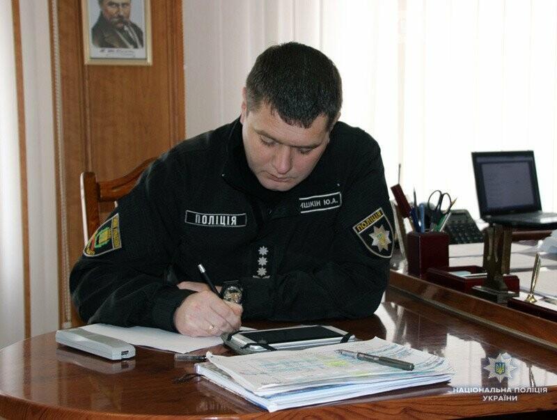 Головний коп Покровська спіймав наркомана за кермом: якщо ви стали свідками порушень ПДР, не залишайтесь осторонь, фото-1