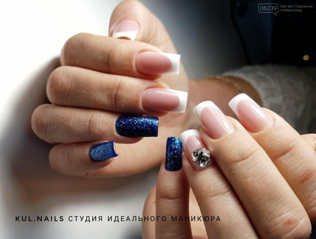 «Kul_nails_studio» в Покровске: дарим красоту качественно и профессионально, фото-2