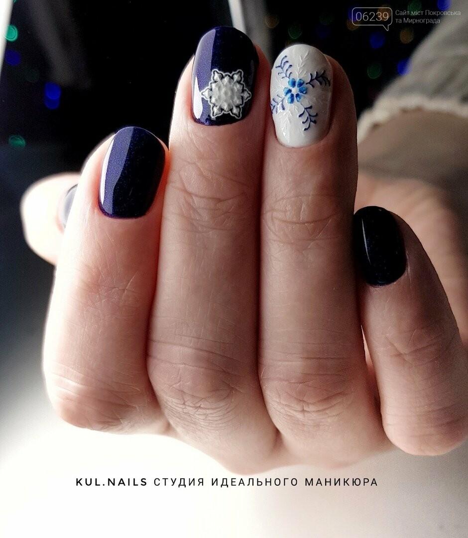 «Kul_nails_studio» в Покровске: дарим красоту качественно и профессионально, фото-5