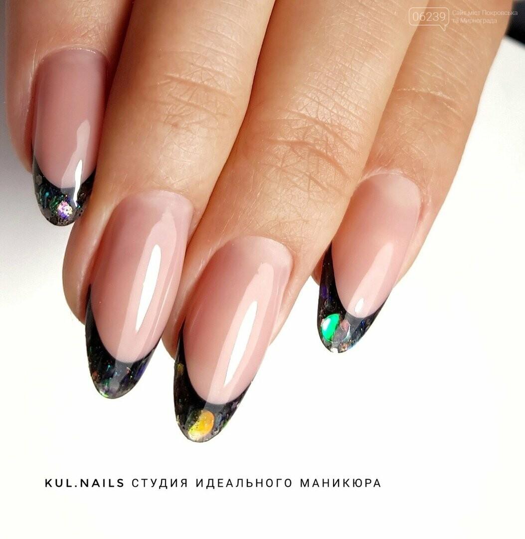 «Kul_nails_studio» в Покровске: дарим красоту качественно и профессионально, фото-4